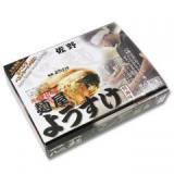 佐野ラーメン 麺屋ようすけ(大)/あっさり醤油ラーメン
